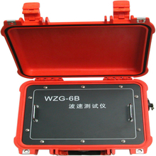 WZG-6A Wave velocity Tester